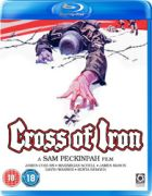 ŽELJEZNI KRIŽ / Cross of Iron